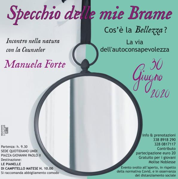 Specchio delle mie Brame - Locandina